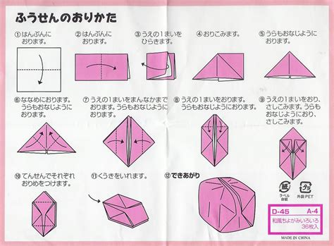 origami easy box step by step origami 171 embroidery origami