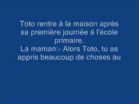compil blagues toto n 176 2