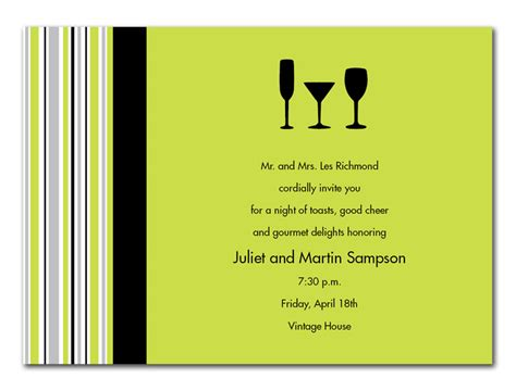 business reception invitation wording