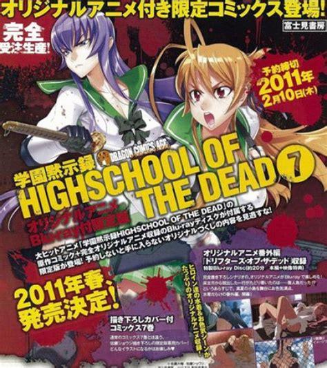 highschool of the dead season highschool of the dead season 2 episode 1