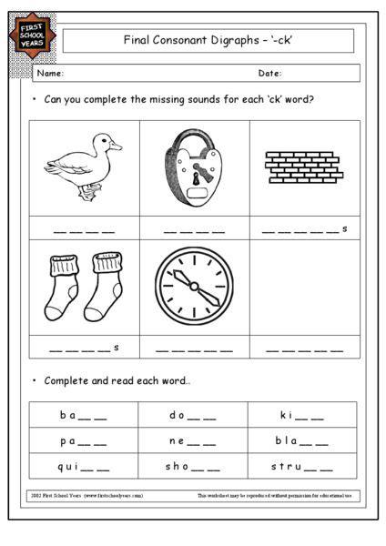 phonics for kindergarten grade k home workbook saxon phonics kindergarten printable worksheets 1000