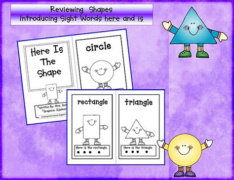 picture books about shapes 7 best images of i see shapes book printable preschool