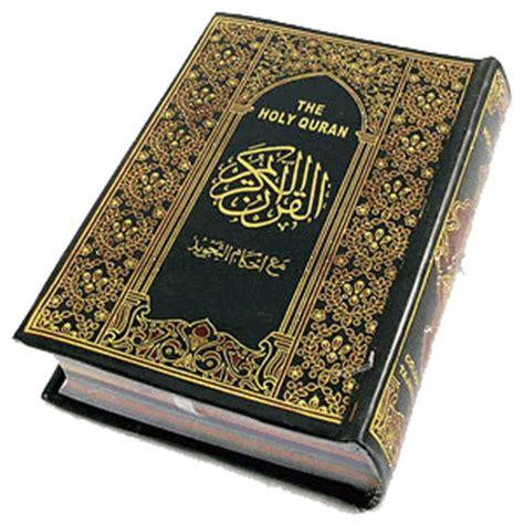 picture quran muslim holy book 17 grausame und unglaubliche regeln und verse in koran und