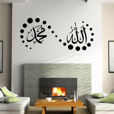 Wall Sticker Decor free shipping islamic muslim words decals home stickers
