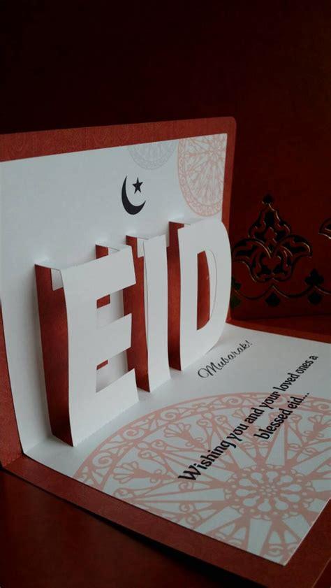 how to make an eid card eid cards ramadan cards islamic cards islamic event