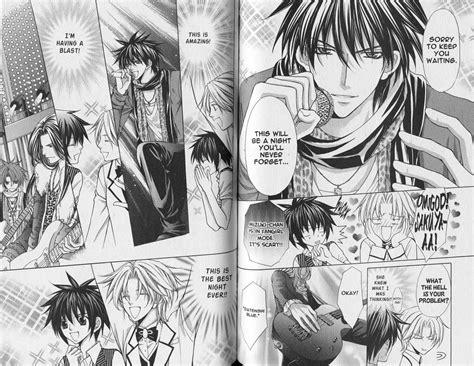 Memorable Moments Mayu Shinjo Crossover Of