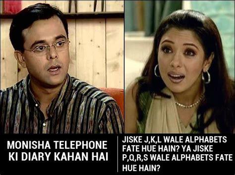 sarabhai vs sarabhai scrabble these 10 sarabhai vs sarabhai jokes will leave you rofl