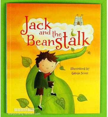 children story books with pictures popular beanstalk buy popular beanstalk lots
