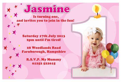 make birthday invitation card birthday card some beautiful birthday invitation cards