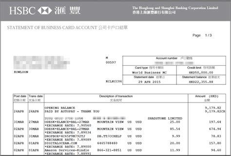 make a credit card statement why you need a hong kong company credit card