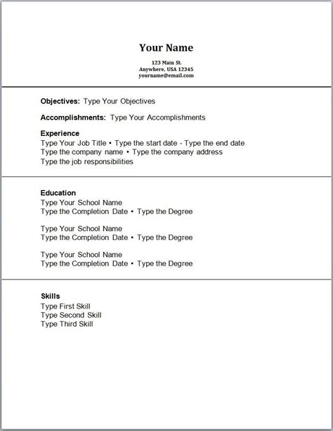 teen acting resume