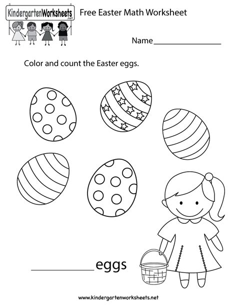free printable easter crafts for printable easter activities worksheets