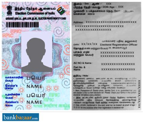 make voter card duplicate voter id card software infocard co