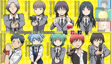 1000 Images About Assassination Classroom On