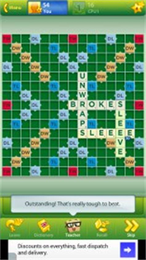 scrabble for android no ads scrabble for android free scrabble