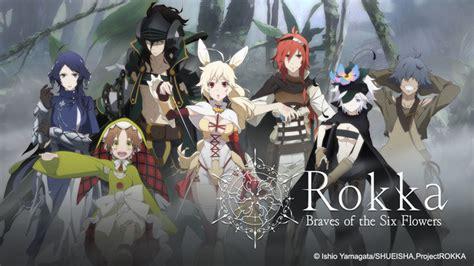 rokka no yuusha rokka no yuusha episode 1 subtitle indonesia