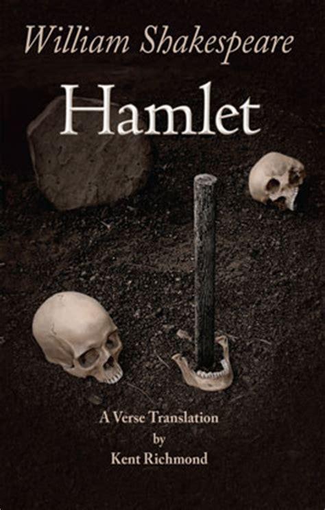 hamlet picture book hamlet translation excerpt