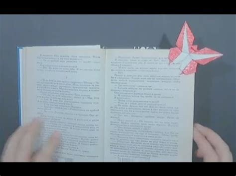 origami bookmark butterfly origami bookmark for a book butterfly by grzegorz bubniak