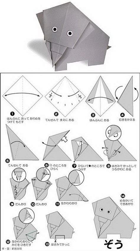 printable for origami 简单易学的日系卡通动物折纸 origami crafts for free printable