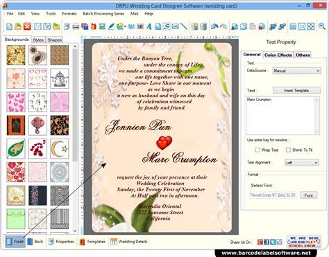 wedding card software wedding card maker software screenshots how to generate