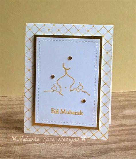 eid cards ideas handmade eid greeting cards ideas 8 handmade4cards