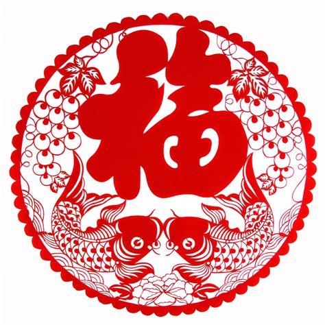 cny paper craft new year bento miss bento
