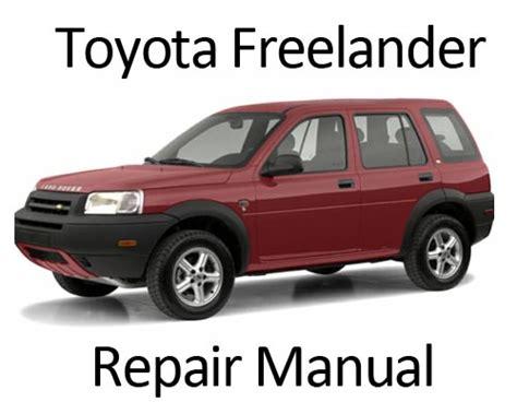 free car repair manuals 2001 land rover range rover free book repair manuals service manual 2004 land rover freelander manual download service manual 2004 land rover