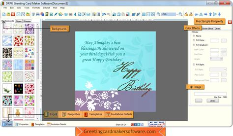 greeting card software free greeting card maker software happy new year