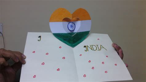 how to make independence day greeting card how to make national flag of india pop up cards republic