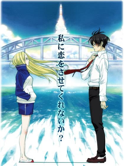 arakawa the bridge anime 2010 q1 q2 iblos3om