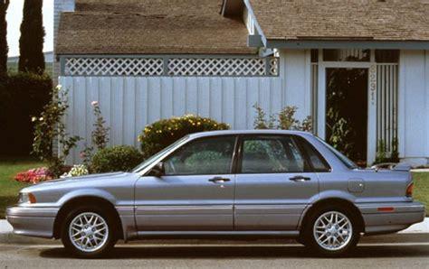 buy car manuals 1993 mitsubishi galant security system 1991 mitsubishi galant vin ja3cr46v0mz037904 autodetective com