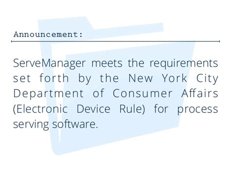 servemanager new york city department of consumer affairs compliance
