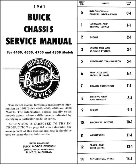 service manual 1987 buick electra free service manual download service manual how to learn