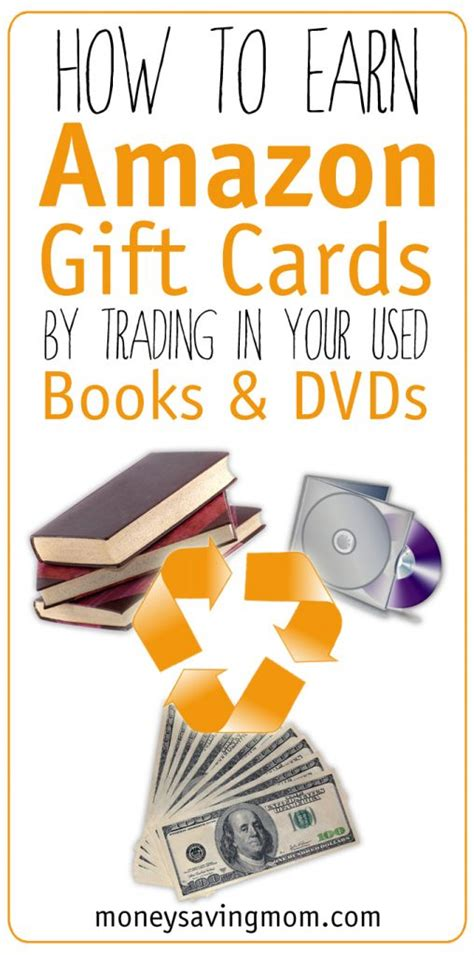 how to make money with gift cards how to earn gift cards by trading in your used
