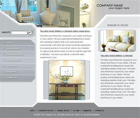 thaiwebster com interior catalog