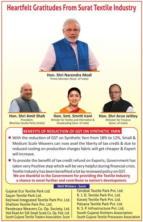 heartfelt industry heartfelt gratitudes from surat textile industry ad