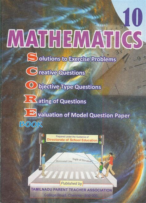 books with pictures pdf 10th maths score book tamil nadu educations