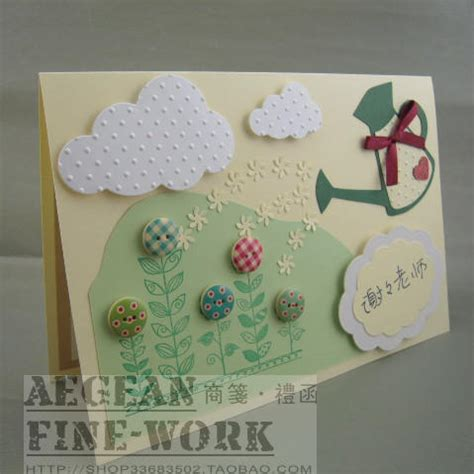 how to make handmade greeting cards for teachers day card access door lock picture more detailed picture