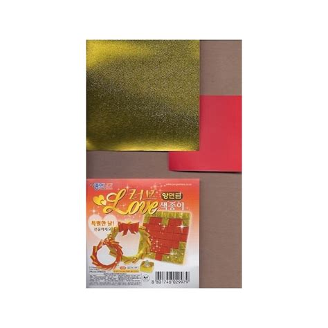 gold origami paper bulk 050 mm 50 sh two sizes and gold paper bulk