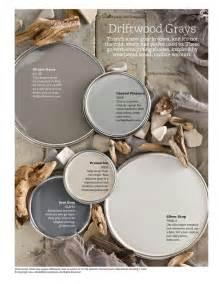 paint colors driftwood neutral paint color scheme gray warm tones interior