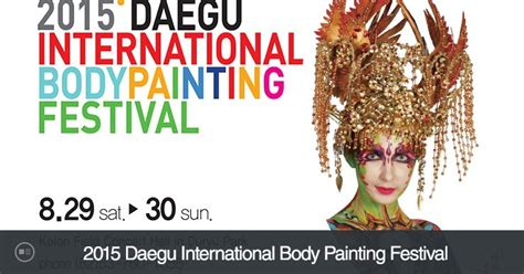 bodyfactory international painting festival touch daegu 2015 daegu international painting festival