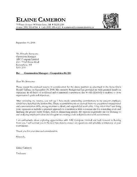 cover letter samples how to make it perfect