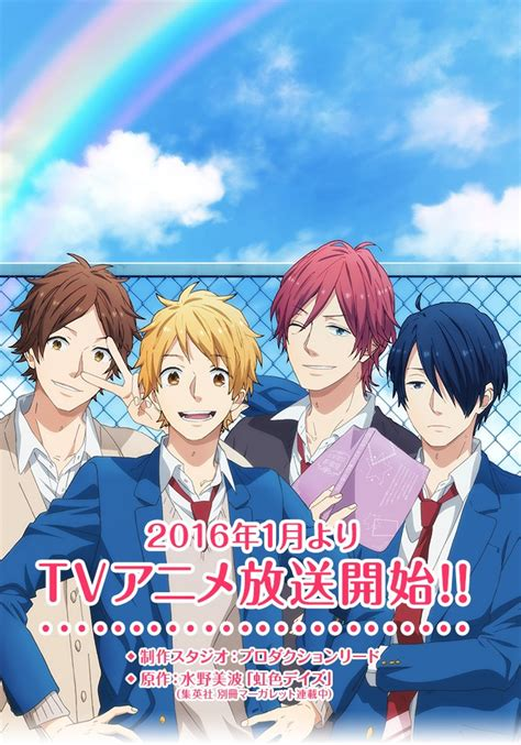 nijiiro days nijiiro days tv anime key visual