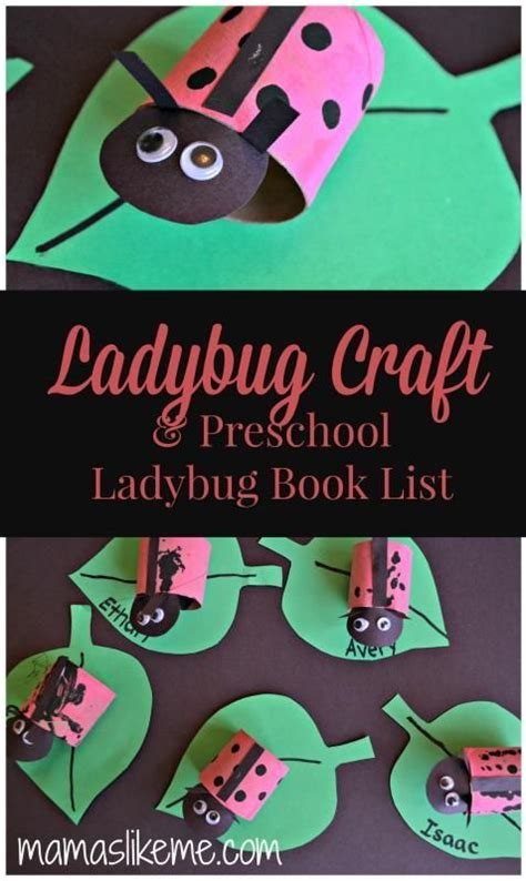 ladybug toilet paper roll craft toilet roll ladybugs for preschool and a list of