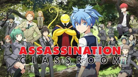assassination classroom what assassination classroom taught me about teaching