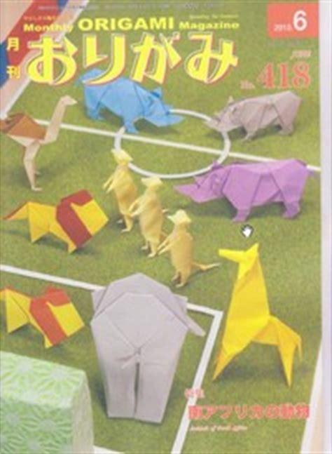 origami magazine noa magazine 418 book review gilad s origami page