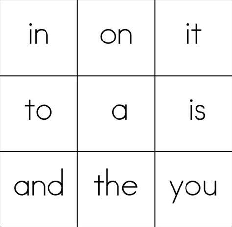 make a bingo card with words sight word bingo card 6 9 sight words