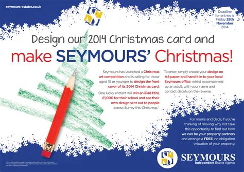 card competition seymours launch card design competition the pr