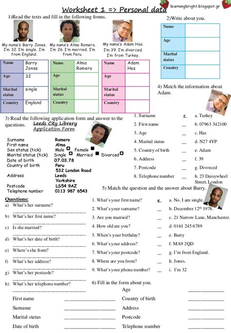 my reading info worksheet 1 gt personal data