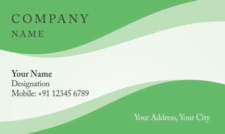 visiting card free visiting card printing in gurgaon